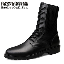 Martin Boots, Men's Summer High-Up Shoes, Breathable Screen Boots, Hollow Leather Boots, Men's Boots, Inside Boots, Increase Army Boots