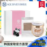 age20s白盒粉盒的区别