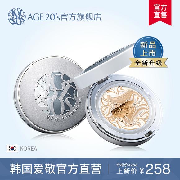 新品上市韩国age20s气垫bb霜精华遮瑕粉底水粉霜水润遮瑕全新升级
