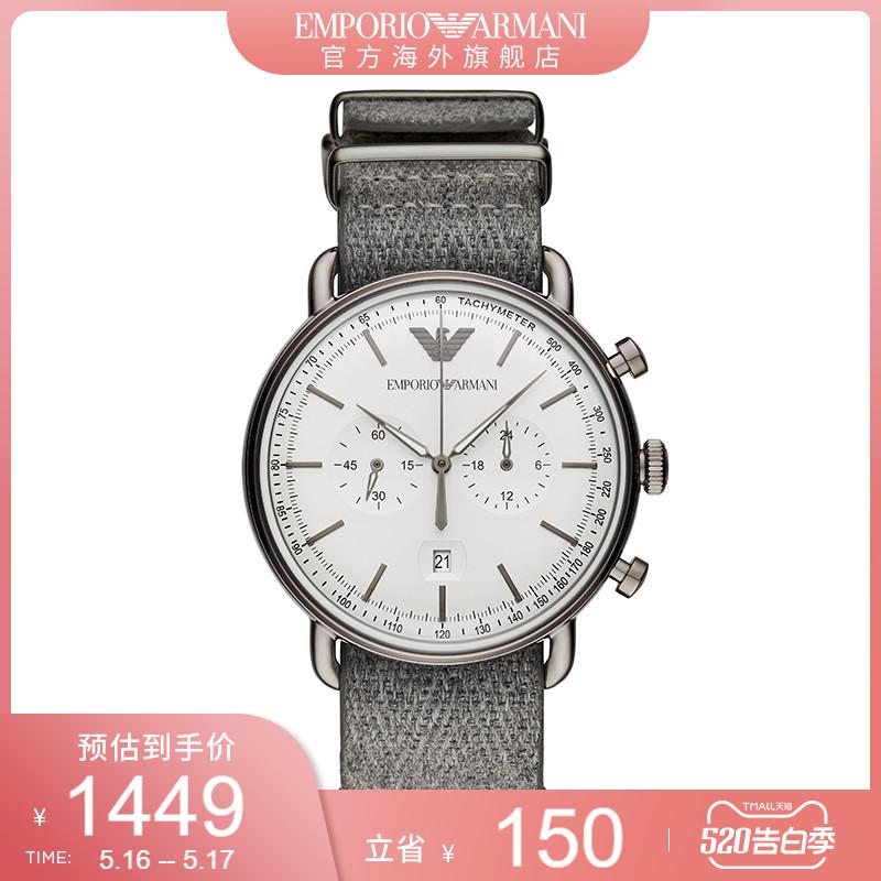 Часы наручные Артикул 598787938950