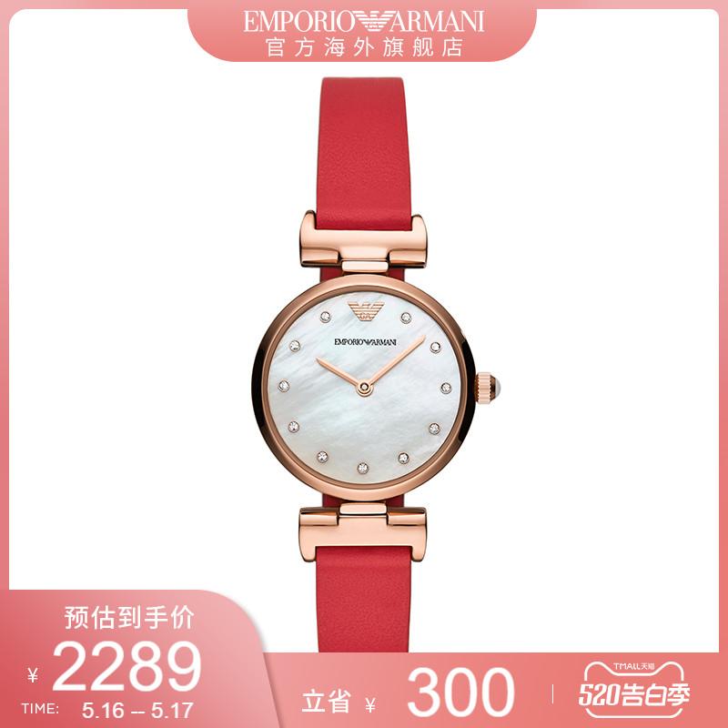 Часы наручные Артикул 611090663250