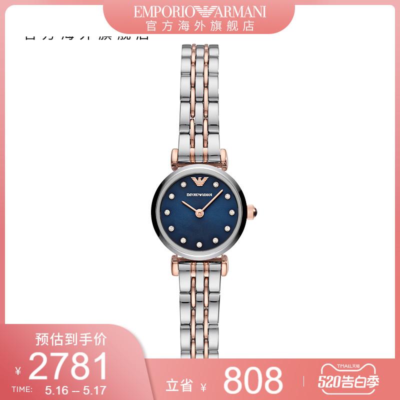 Часы наручные Артикул 591015568946
