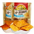 臻食心意谷多脆大米小米手工锅巴210g/180g 麻辣味小吃零食大礼包