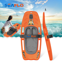 Seaflo Paddle Board surfboard inlet material SUP Slurry Board paddle waterslide Freestyle water board float