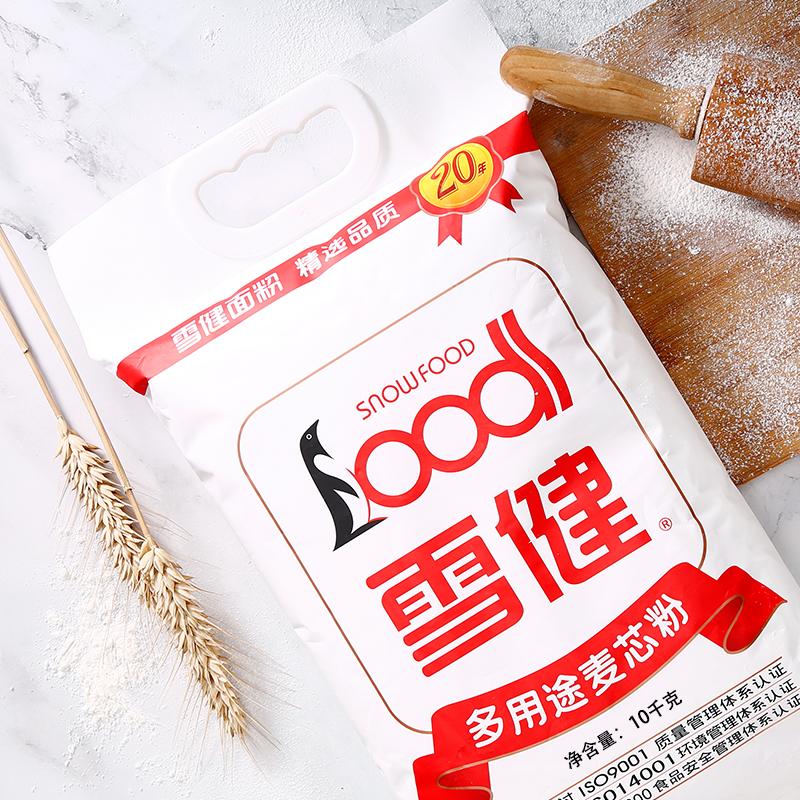 Xuejian multipurpose wheat flour 10kg medium gluten flour dumpling steamed bread steamed bun noodle flour household baking materials
