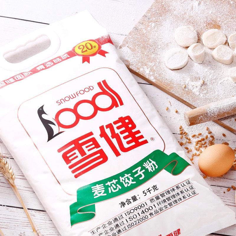 Xuejian dumpling flour 5kg wheat core flour dumpling flour household flour wheat flour high gluten flour dumpling flour
