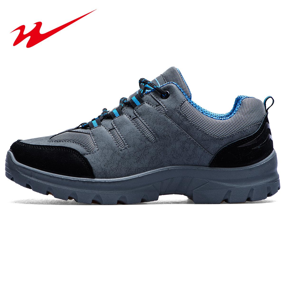 双星运动鞋男透气复古户外休闲鞋板鞋防滑耐磨轻便登山鞋健步鞋女