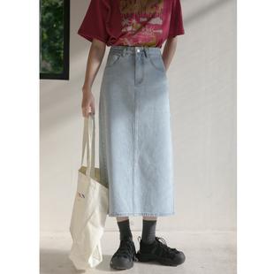 你好卡农 牛仔半身裙女2020夏季新款高腰显瘦中长款做旧开叉裙子