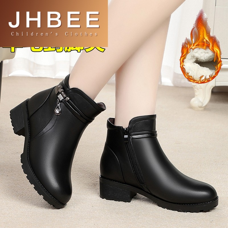 Leather short boots winter wool warm womens short boots medium heel large anti slip leather cotton shoes for the middle aged and the elderly t1015