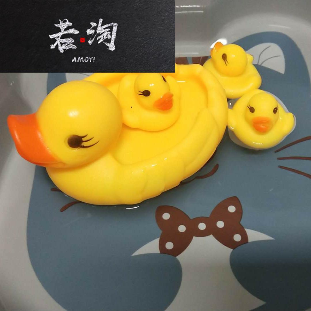 婴儿玩具宝宝游泳洗澡鸭子小黄鸭戏水鸭儿童洗澡玩具捏捏叫小鸭子13.80元包邮