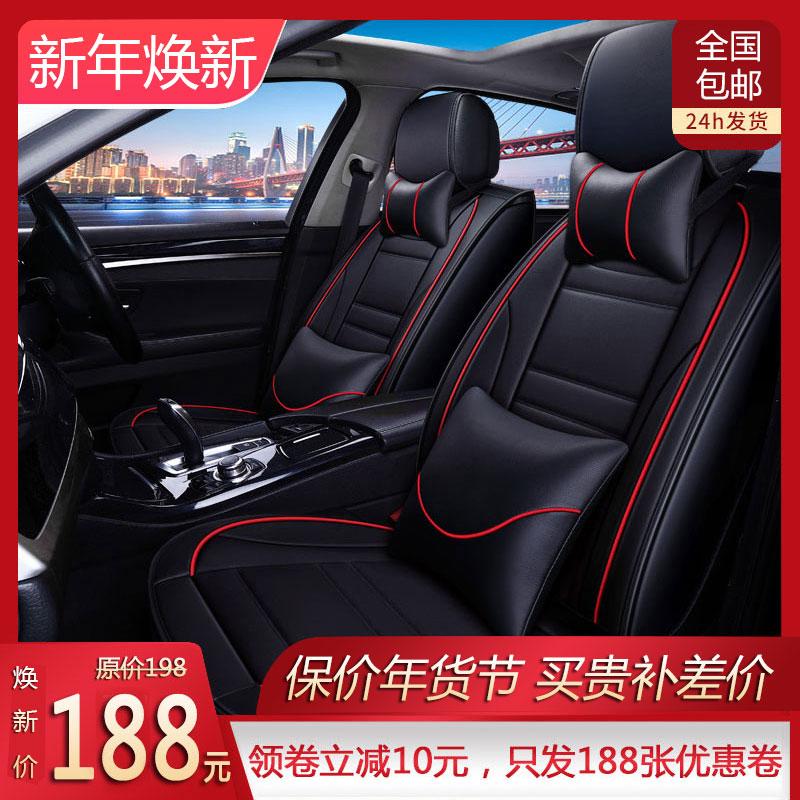 汽车坐垫全包新款四季通用座椅套全皮专用座套冬季棉麻布艺座垫套