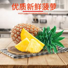 广东徐闻应季热带新鲜凤梨水果波萝香水小菠萝9斤包邮中小果5-7个图片