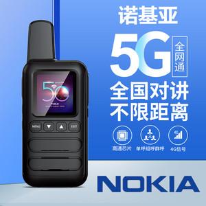 诺基亚全国对讲机手持机4G户外公网车队5000公里小机小型5G全网通