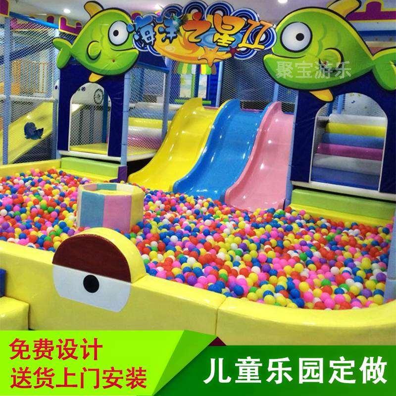 Детские игровые комплексы Артикул 600007208741