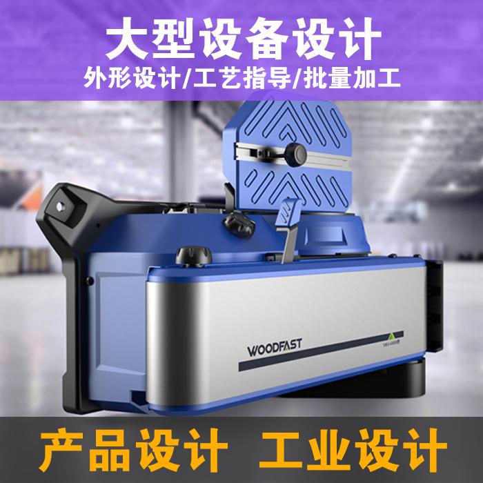 Промышленный дизайн Артикул 604152525478