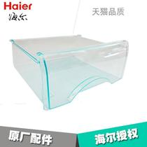 Haier Refrigerator Drawer Accessories Freezer Lower drawer refrigerated freezer Room 215ks original Bcd176ts General