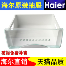 Haier refrigerator inside accessories freezer drawer box Refrigeration lattice Universal BCD-215 195 196 206