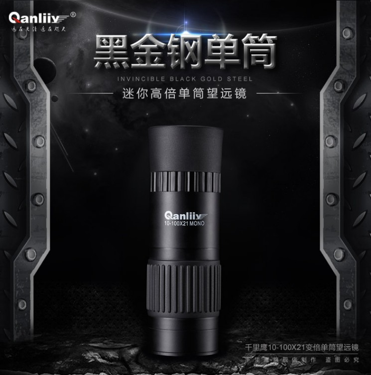 Portable German portable adult zoom human body perspective American small telescope HD high power single tube night vision