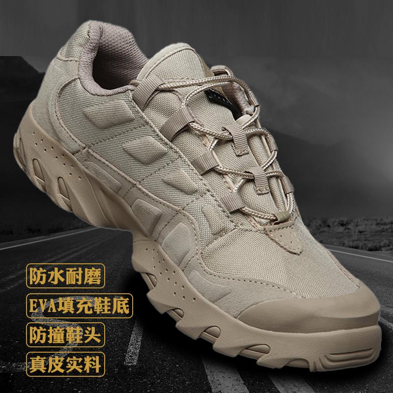 Обувь в стиле милитари Артикул 563701578980