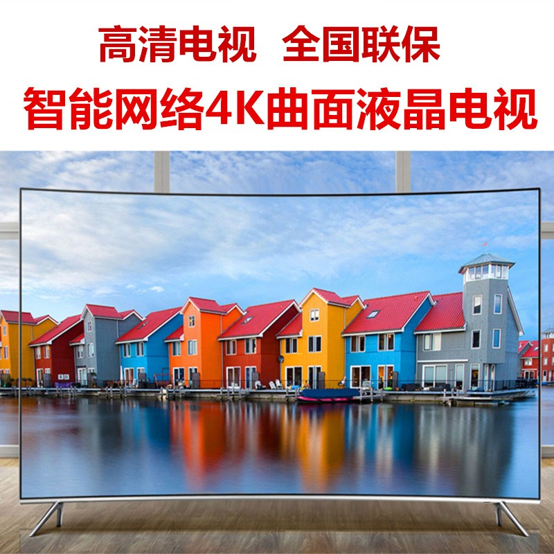 新款夏普显示屏网络液晶电视55 60 65寸70寸75寸80寸4K曲面电视机