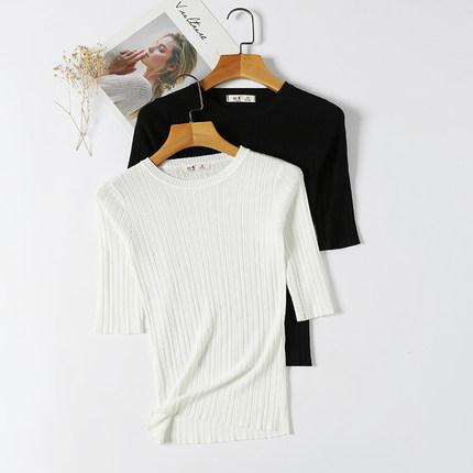 春夏冰丝针织衫女内搭修身白色中袖上衣紧身薄款七分袖黑色打底衫