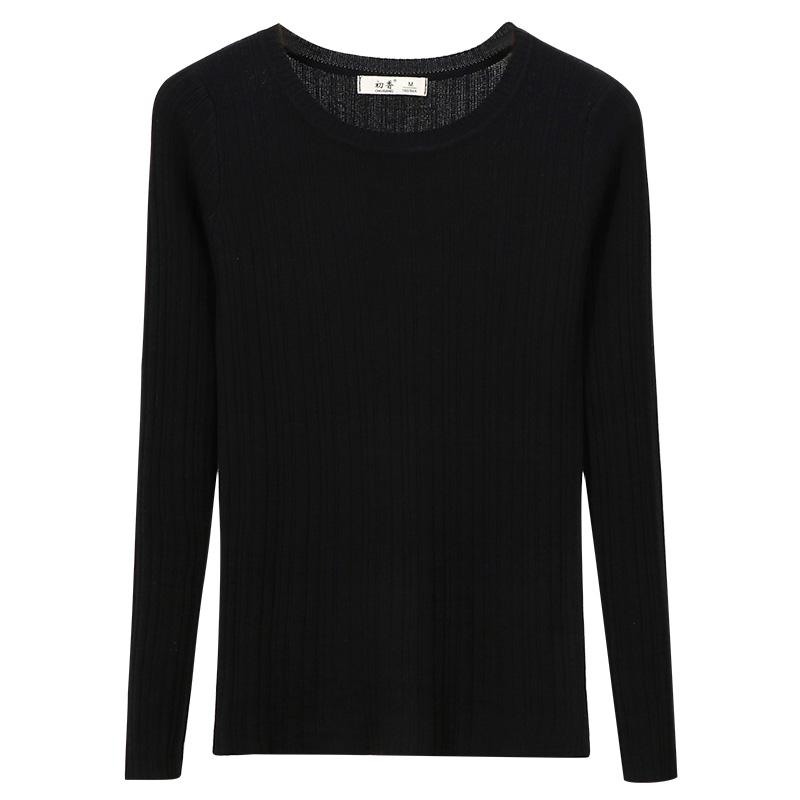 紧身毛衣怎么搭配:白色打底毛衣搭配的步骤