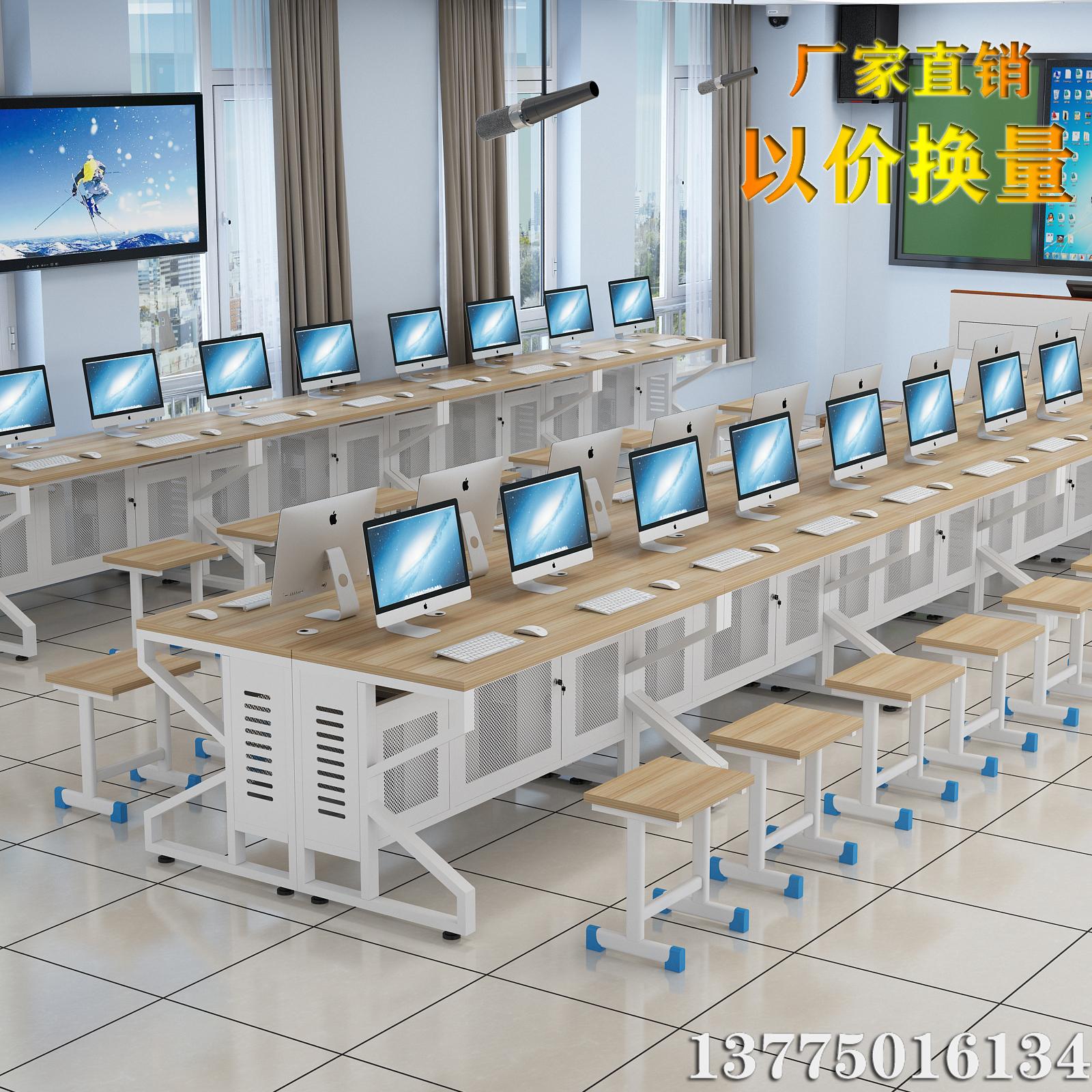 学校电脑机房桌计算机微机室中小学生椅培训桌课桌单双人教师讲台