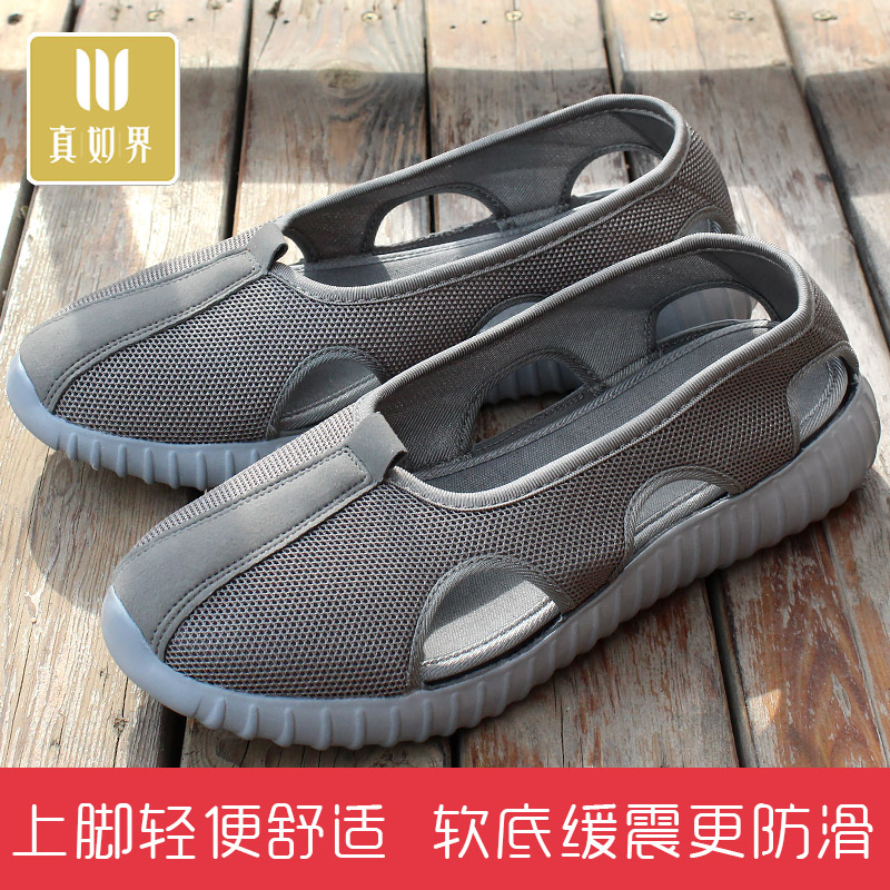 Black summer arhat shoes monk shoes breathable mesh mesh hollowed out monk shoes Chinese middle-aged and elderly cloth shoes