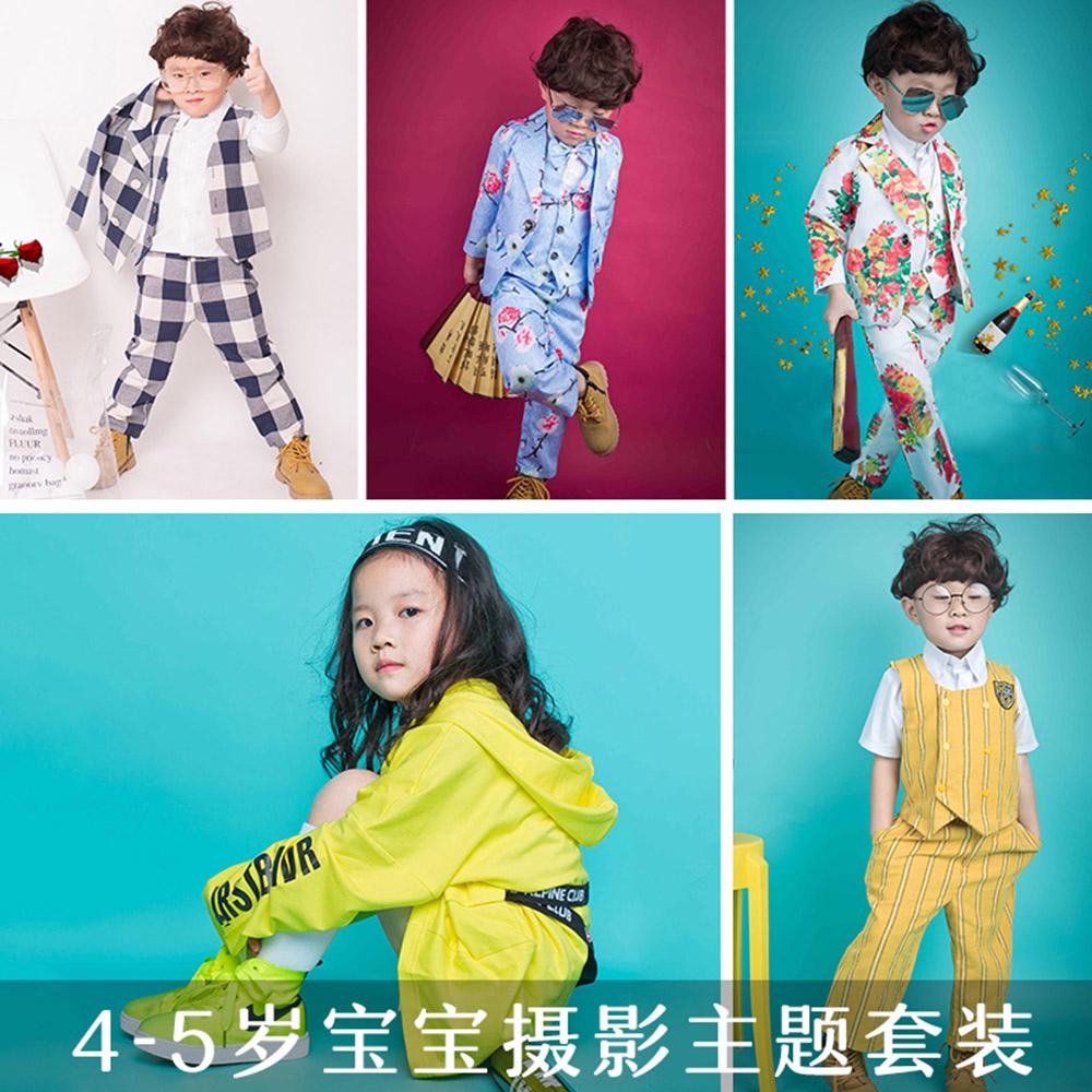 新款儿童摄影服装影楼4-6岁男孩女孩拍照衣服儿童写真照相主题服