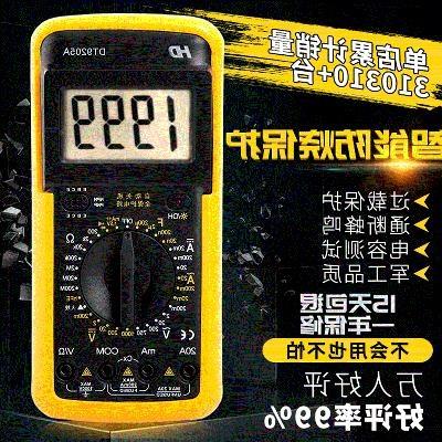 电池功能多用万能表电工仪器机械万用表形式测量电压仪表钳形钳通