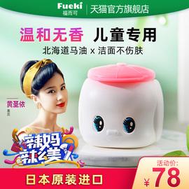 日本儿童专用洗面奶婴儿幼儿宝宝洁面乳3岁以上6-9-12-15岁男女孩