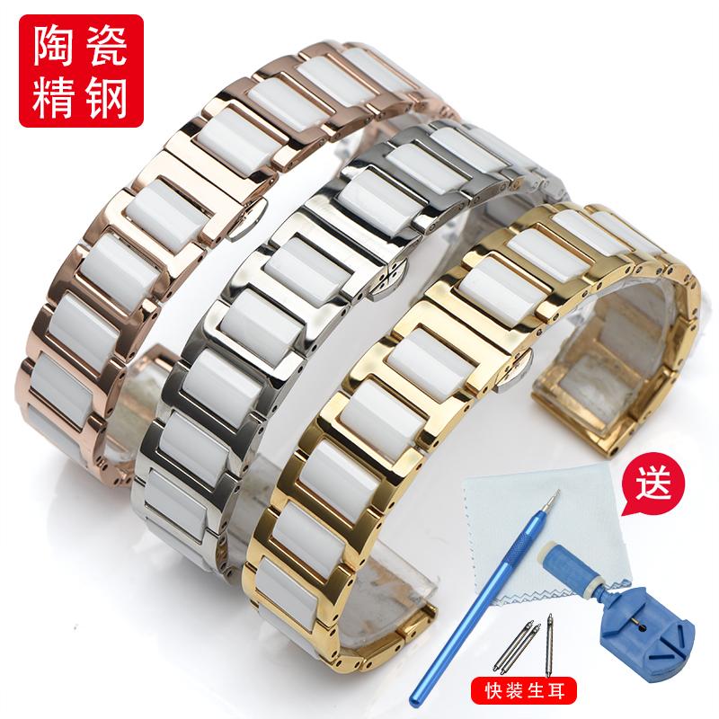 陶瓷表带不锈钢表带女白色陶瓷适配DW CK卡西欧钢带手表链18/16mm