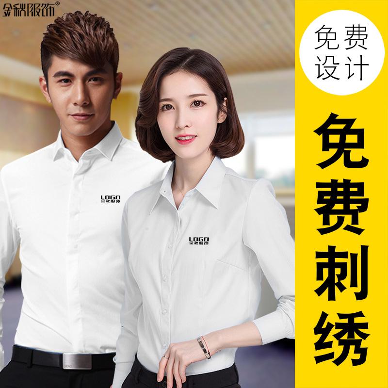 48.00元包邮男女定制logo短长袖职业宽松工作服