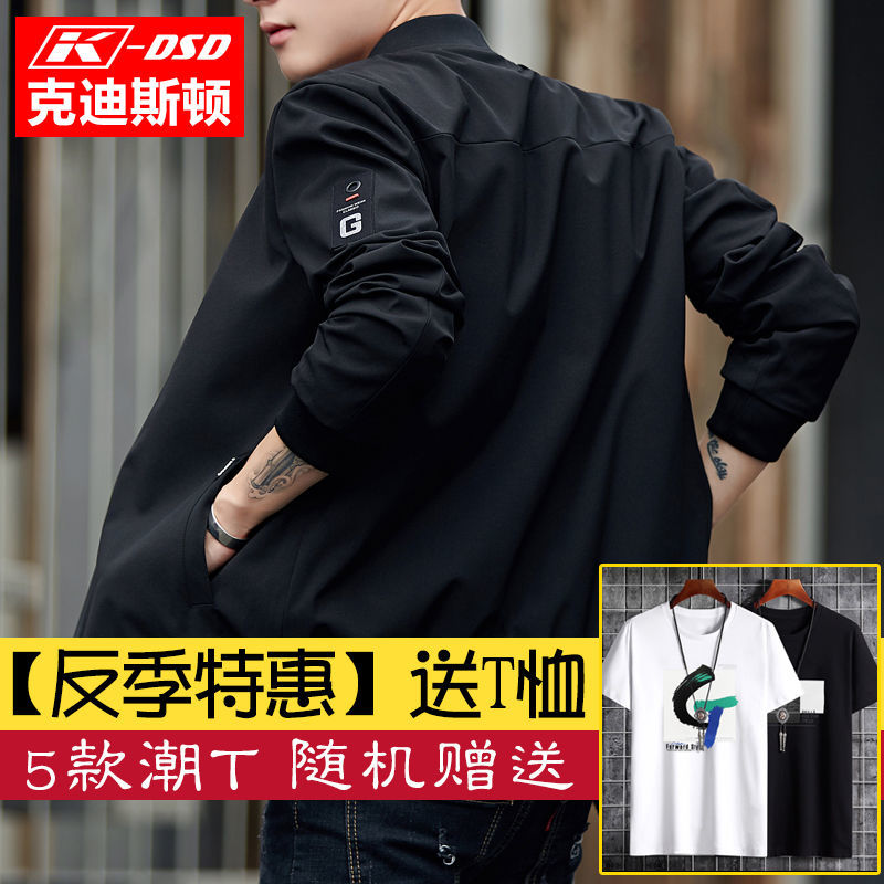 Mens cotton padded mens mid long new winter coat thickened trend winter work clothes down cotton clothes mens cotton padded jacket