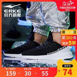 【疯抢】鸿星尔克运动鞋男2020秋季新款男鞋跑步鞋网面透气休闲鞋