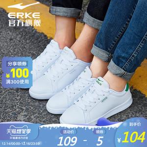 鸿星尔克情侣板鞋官方新款小白鞋秋冬男女休闲鞋白色学生潮运动鞋