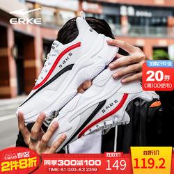 鸿星尔克运动鞋男2020夏季新款旅游鞋透气百搭白色休闲老爹鞋男鞋