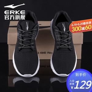 领10元券购买鸿星尔克男鞋子男夏季新款休闲鞋