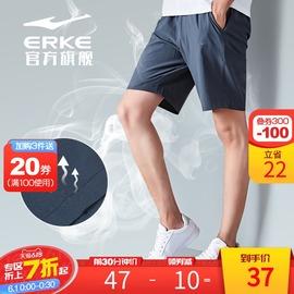 鸿星尔克运动短裤男夏季薄款跑步休闲短裤宽松健身速干透气五分裤图片