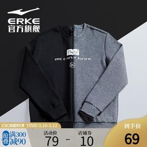 鸿星尔克男2021春季圆领套头衫卫衣