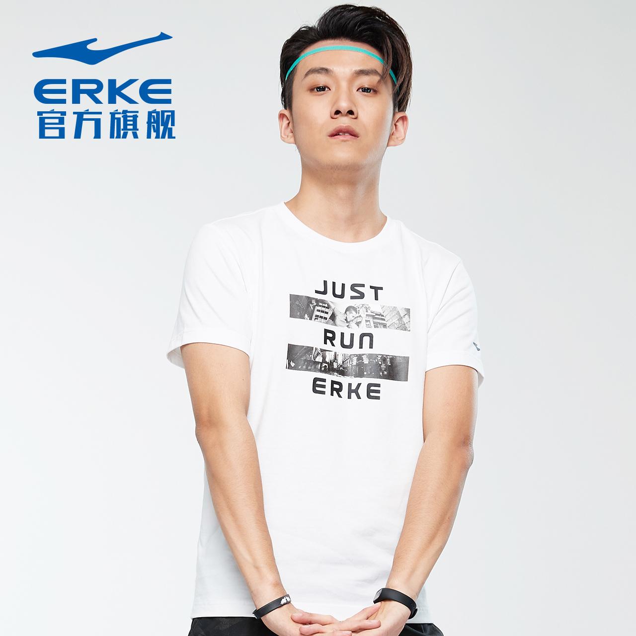 erke鸿星尔克男子跑步短袖背心透气常规打底圆领上衣纯棉运动T恤