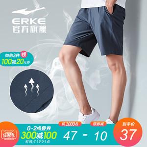 领5元券购买鸿星尔克运动短裤夏休闲宽松运动裤