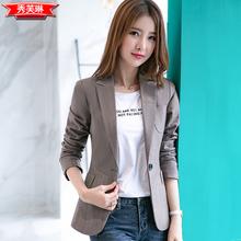 韩版条纹小西装女外套休闲修身短款西服时尚气质上衣2020新款春秋