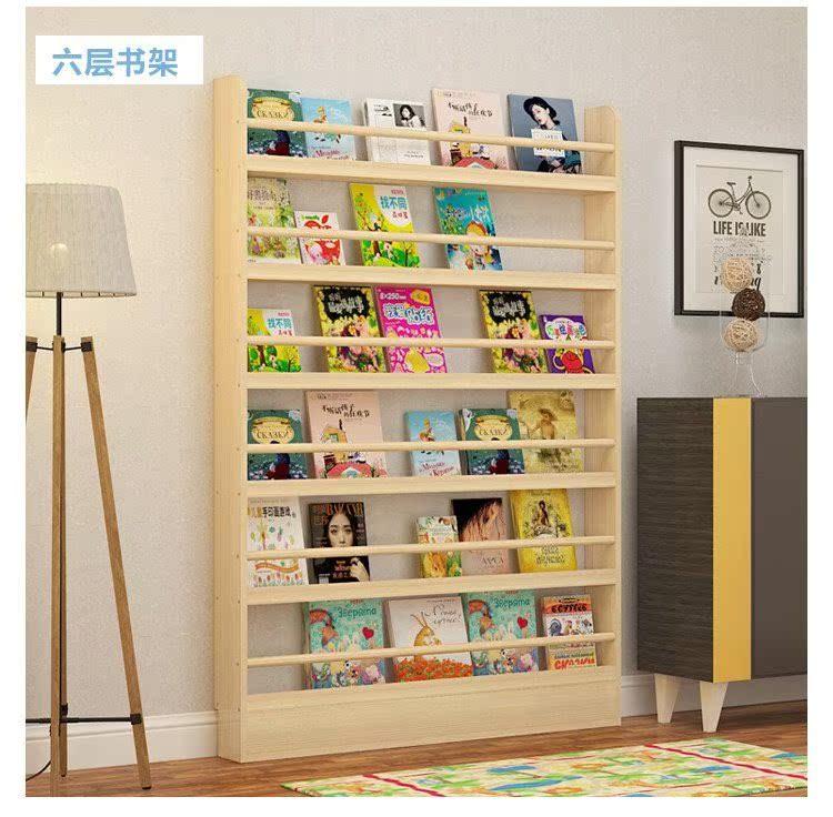 牢固房间玩具图书架整理多款落地架儿童实木书架绘本架转角陈列架热销1件手慢无