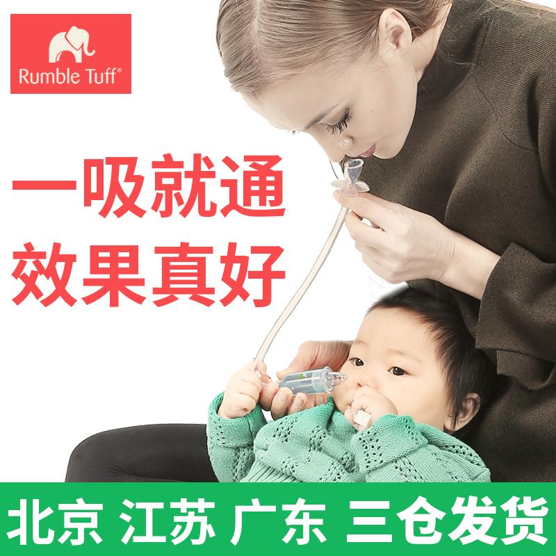 Сша швейцарский сокровище больше ребенок поглощать нос устройство новорожденных ясно причина нос Слезы фекалии ребенок ребенок младенец младенец нос фекалии чистый устройство