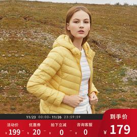 坦博尔2020年新款秋冬羽绒服女短款轻薄时尚韩版爆款白鸭绒外套潮
