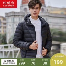 Tambor 2019 winter new lightweight down jacket men's short autumn winter hooded fit warm trend coat