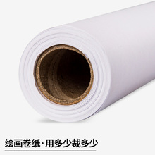 Drawing long roll paper children's drawing paper kindergarten super large drawing paper scroll big white paper children's parent-child graffiti thickened long roll paper easel children's art supplies sketch paper gouache paper