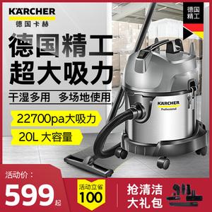 德国卡赫大吸力家用商用吸尘器