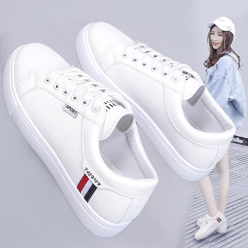 鞋子女2020新款休闲鞋百搭女鞋学生小白鞋春秋季平底网红板鞋潮鞋